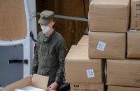 Днепропетровская ОГА получила средства индивидуальной защиты от предприятий, находящихся на территории области