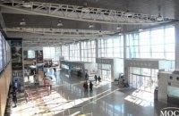 Как может выглядеть аэропорт в Днепре (ФОТОРЕПОРТАЖ)