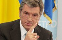 Разговоры о досрочном роспуске парламента вызваны желанием Виктора Ющенко остаться у власти, - НУНС