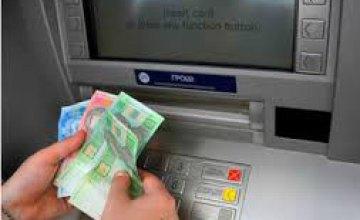 На Днепропетровщине информацию о работе горячей линии «Психологической поддержки участников АТО» бойцы получают через банкоматы