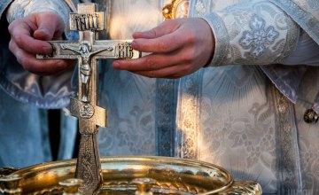 Как в Днепре подготовились к Крещению