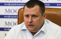 После двухмесячного простоя, благодаря вмешательству Бориса Филатова, наконец-то заработала Приднепровская ТЭС