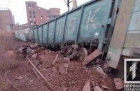На Днепропетровщине локомотив столкнулся с грузовым поездом (ФОТО)