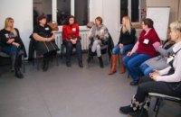 В Днепре открылся клуб жен участников АТО