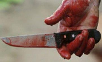 В Днепропетровске уголовник пытался зарезать бывшую даму сердца