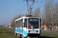 Завтра в Днепре трамваи №5 и №7 будут ходить по сокращенному маршруту