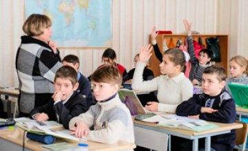 Из-за зимней простуды и гриппа на вынужденные каникулы ушли около 4 тыс школьников Днепропетровщины