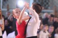На базе ВСК «Юность» Павлоградского химзавода прошли Всеукраинские соревнования по спортивно-бальным танцам