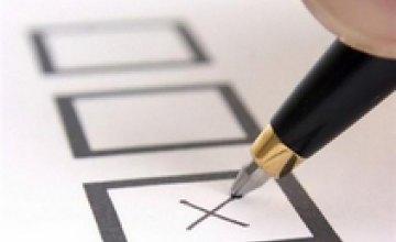 На 27-ой окружной избирательной комиссии в Днепре власть готовится к фальсификациям, - член окружкома