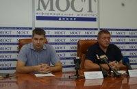 Последствия непогоды в Днепропетровской области