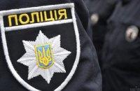 Харьковчанин обнаружил в сарае бидон ртути