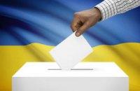 Днепропетровская область установила исторический рекорд по явке избирателей на президентских выборах, - КИУ
