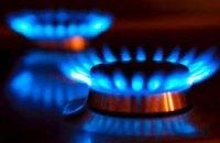 В Днепре отключат газ на две недели (АДРЕСА)