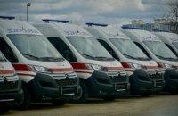 «Автоспецпром» завершив передачу 140 нових автомобілів швидкої допомоги Дніпропетровському центру екстреної медичної допомоги та медицини катастроф