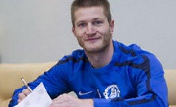 «Днепр» — это одна из лучших команд Украины с выдающейся историей, - Мазух