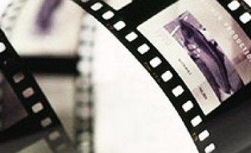 Фестиваль украинского кинематографа «Днепро-cinema» пройдет в Днепропетровске