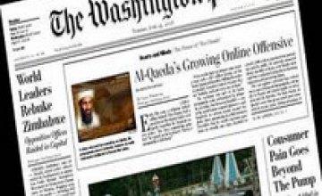 Washington Post будет пиарить Украину за $100 тыс