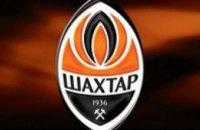 «Шахтер» стал вторым по популярности футбольным клубом в Восточной Европе