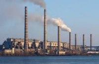 ДТЭК в конце февраля включит энергоблок №10 с электрофильтром