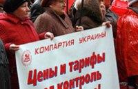 Днепропетровские коммунисты передали свои антикризисные предложения Ивану Куличенко и Виктору Бондарю