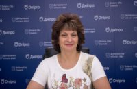 У міськраді Дніпра відзвітували щодо виконання бюджету за I півріччя 2021 року