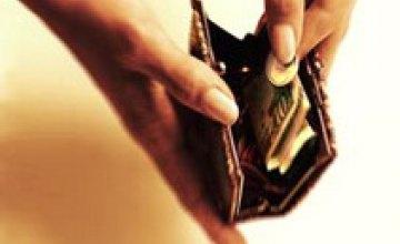 Верховная Рада отказалась поддержать законопроект о легализации доходов