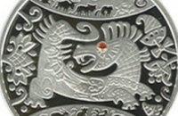 Музей денег НБУ начал виртуальные экскурсии