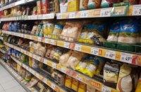 В таможне рассказали, будет ли дефицит продуктов в Украине