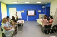У Дніпрі відбулася щорічна міська серпнева педагогічна конференція «Освіта Дніпра: досвід та перспективи»
