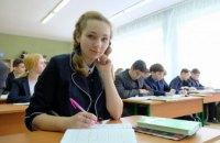На Днепропетровщине началась вступительная кампания-2017