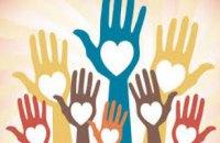 В Днепре стартовала благотворительная акция «Видеть сердцем»