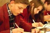 В тестировании по украинскому языку и литературе участвовали 10,157 тыс. днепропетровцев