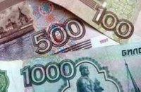 Египет отменил визовый сбор для россиян из-за падения курса рубля