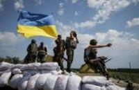 Украинских военнослужащих, призванных в ходе 1-й очереди, весной уволят в запас