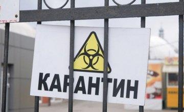 До «помаранчевої» зони потрапили 13 міст та 22 райони Дніпропетровської області