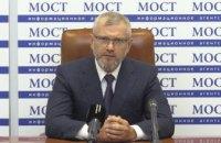 Открытие детских садов школ и реконструкция существующих: чем запомнился Александр Вилкул на посту председателя Днепропетровской ОГА
