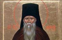 Сегодня православные почитают Преподобного Амвросия Оптинского