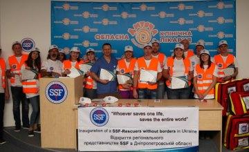 На Днепропетровщине стартовал международный волонтерский проект «Спасение без границ»