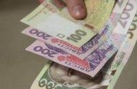 На оплату комуналки за січень держава виділила Дніпропетровщині майже 460 млн грн