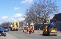 В Днепре ремонтируют дорогу: заранее спланируйте свой маршрут