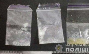 Наркотики в чайных пакетах: на почте под Днепром задержали мужчину с необычной посылкой