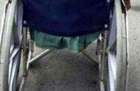 Кабмин изменил порядок предоставления путевок инвалидам