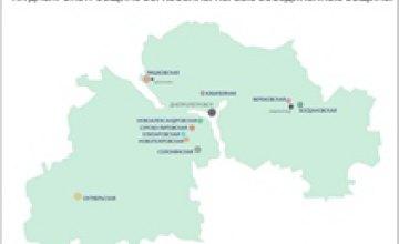 В Днепропетровской области 110 сел и поселков объединились в территориальные громады