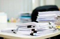 Днепропетровцев, которые берут кредиты, занесут в специальный реестр