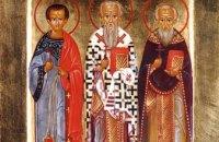 Сегодня православные молитвенно чтут память мучеников Акепсима и Аифала