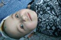 Днепрян просят помочь маленькой Милане вылечить опухоль мозга