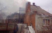 В Кривом Роге сгорел жилой дом: есть жертвы