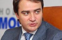 Самая главная команда – это жители города, – Андрей Павелко
