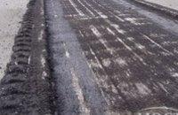 «Укравтодор» обязался до конца июня ликвидировать ямочность на дорогах