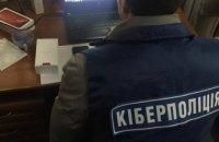 Киберполиция разоблачила участника международной хакерской группировки, похищавшую финансовую информацию граждан